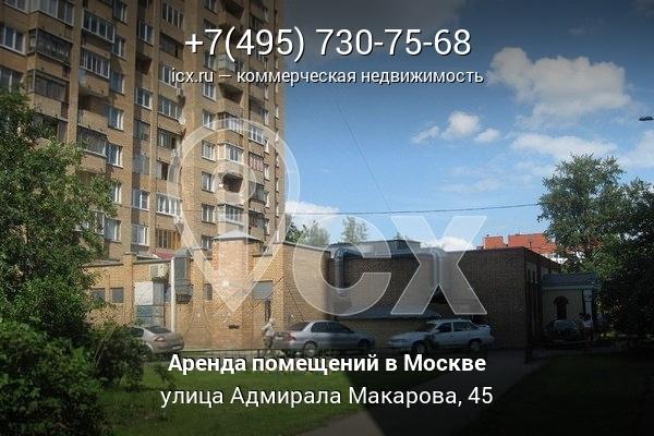 Аренда офисных помещений Адмирала Макарова улица Аренда офиса 40 кв Ковров переулок