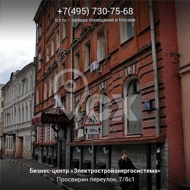 Снять в аренду офис Просвирин переулок супер торговое помещение аренда офиса