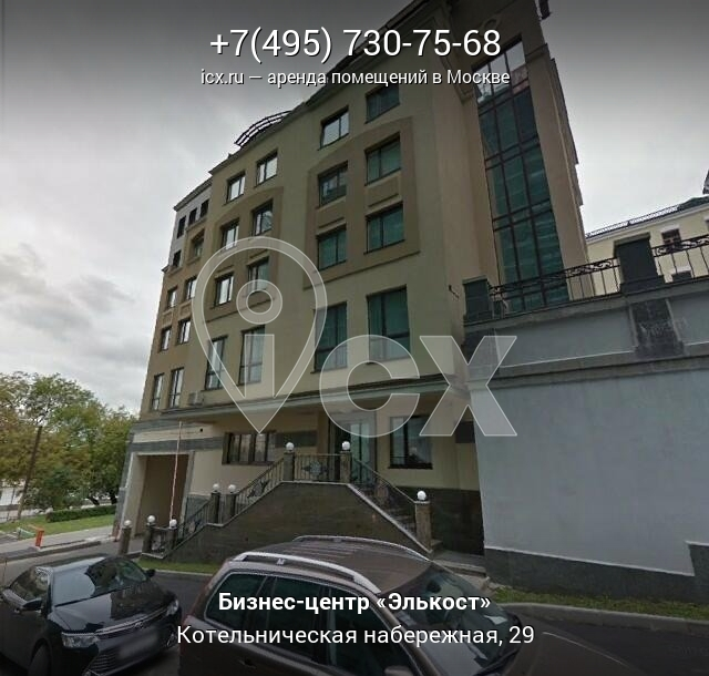 Снять помещение под офис Котельнический 2-й переулок рязанский проспект аренда офиса