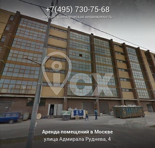 Снять офис в городе Москва Мелитопольская 2-ая улица аренда офиса по ул вильямса