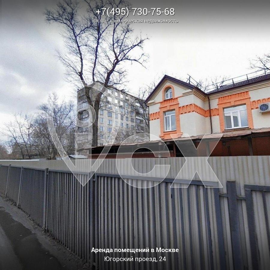 Снять в аренду офис Югорский проезд схема инвестиций в коммерческую недвижимость в