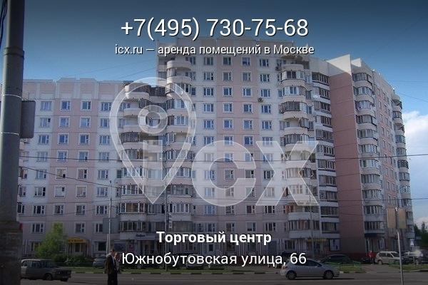 Арендовать офис Южнобутовская улица аренда офиса екатеринбург шевченко