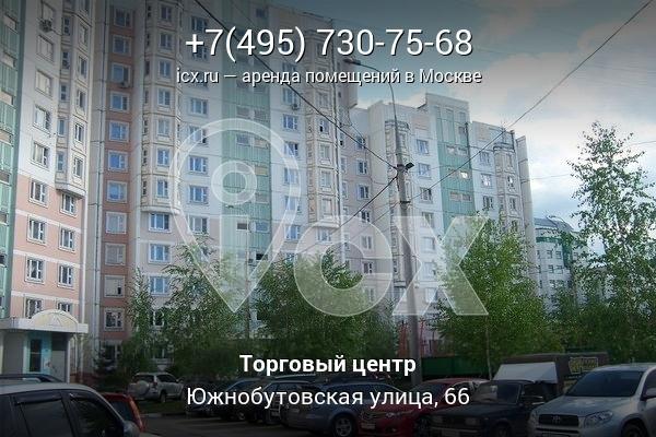 Поиск помещения под офис Новобутовская улица аренда коммерческой недвижимости Рождественская улица