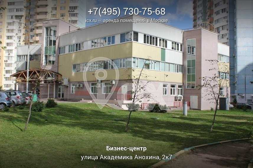 Арендовать помещение под офис Академика Анохина улица аренда офисов в санкт-петербурге и колпино