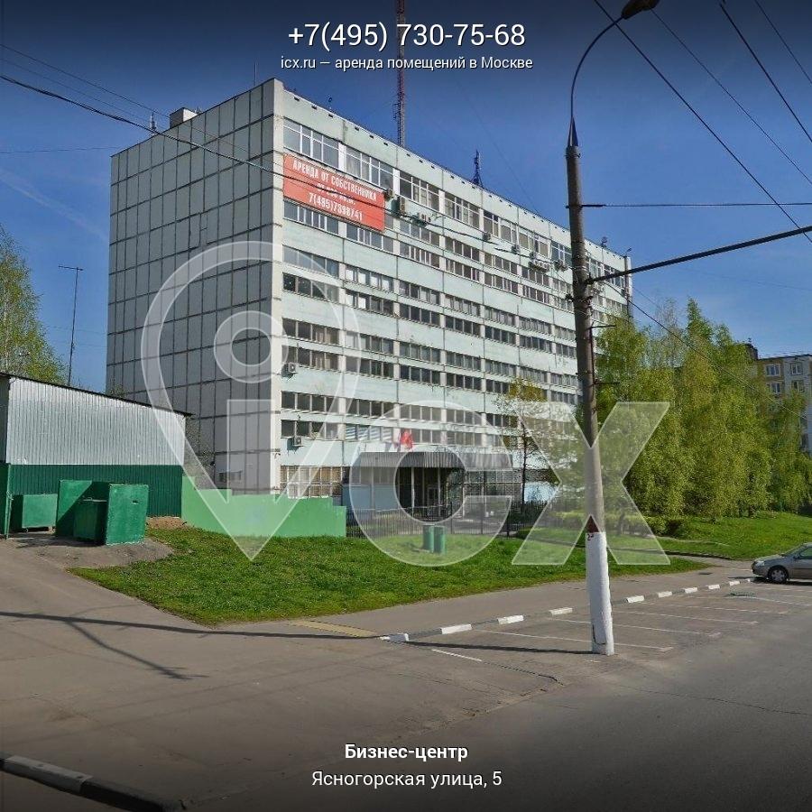 Снять в аренду офис Ясногорская улица развитие коммерческая недвижимость реферат