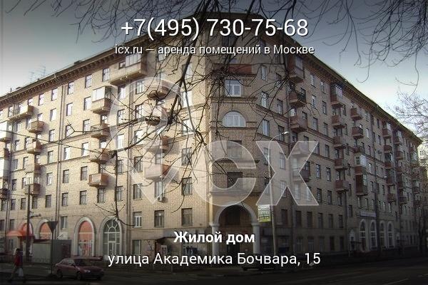 тобольск аренда офиса