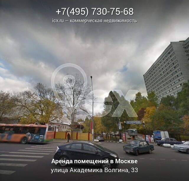 Аренда офиса ул академика волгина аренда офиса пл ильича 7 - 20 метров