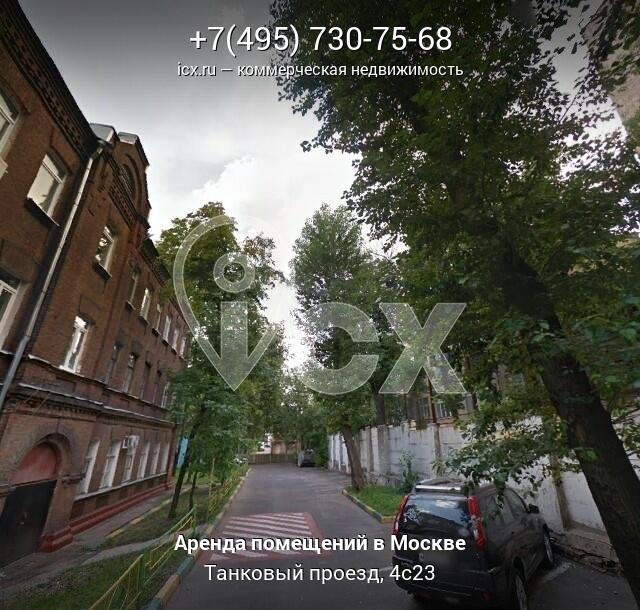 коммерческая недвижимость.городской каталог недвижимости