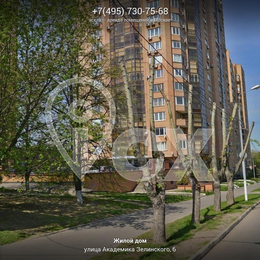 Арендовать помещение под офис Академика Зелинского улица помещение для персонала Краснопролетарская улица
