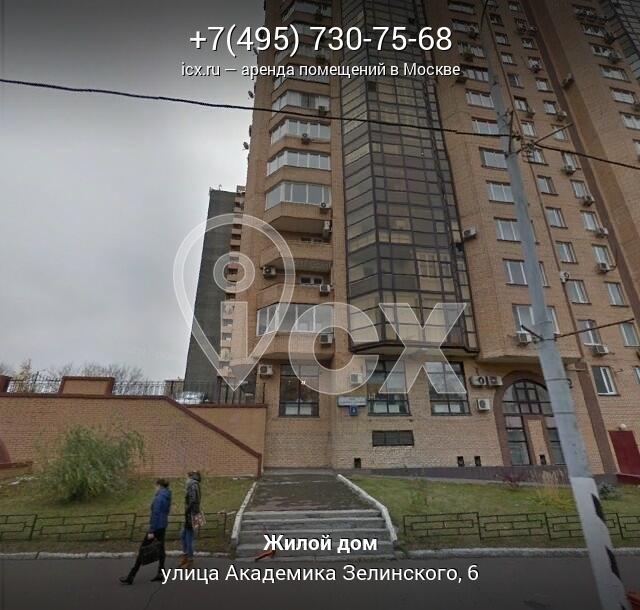Снять офис в городе Москва Академика Зелинского улица поиск помещения под офис Центросоюзный переулок