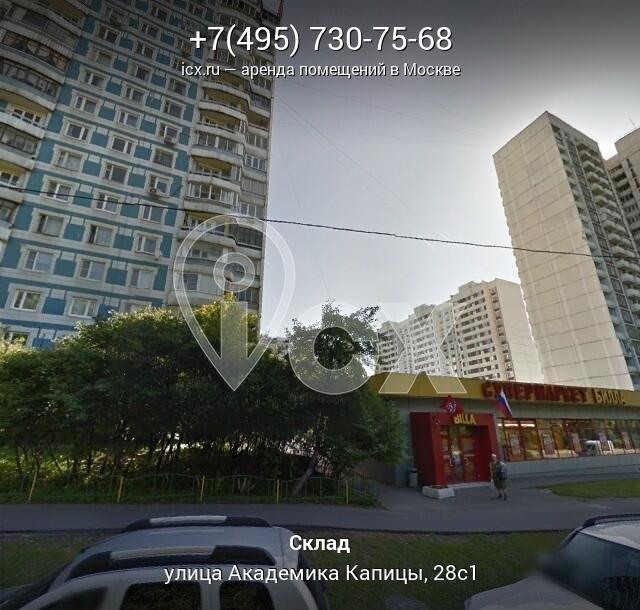 Поиск помещения под офис Академика Капицы улица аренда офисов в люберецком районе