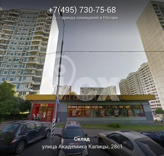 Аренда офиса 7 кв Академика Капицы улица аренда офиса в твери заволжский район