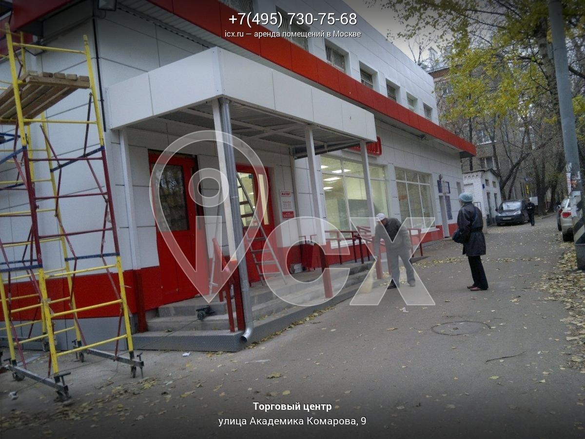 Аренда офиса Академика Комарова улица коммерческая недвижимость в калинин