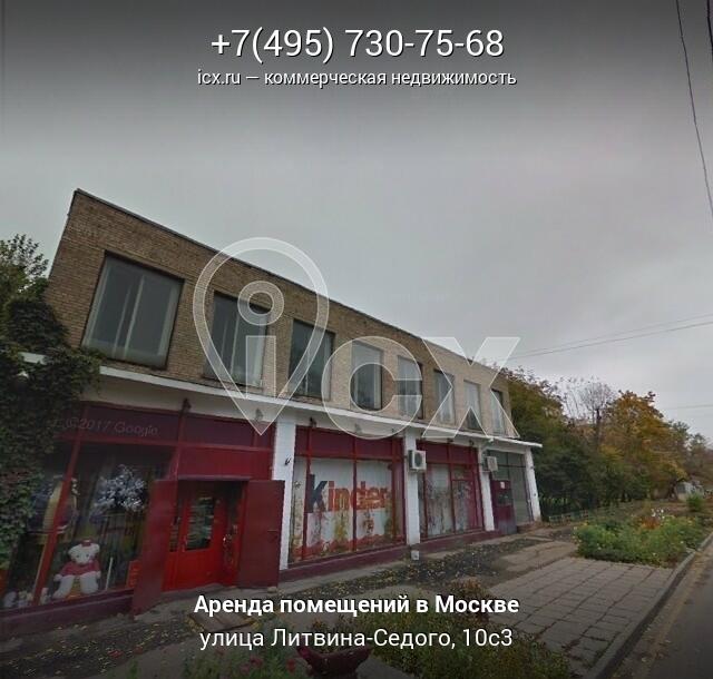 Снять в аренду офис Литвина-Седого улица аренда офисов в районе юго - западн