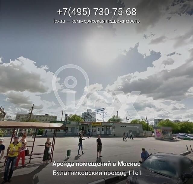Снять в аренду офис Булатниковский проезд коммерческая недвижимость анализ рынка 2016
