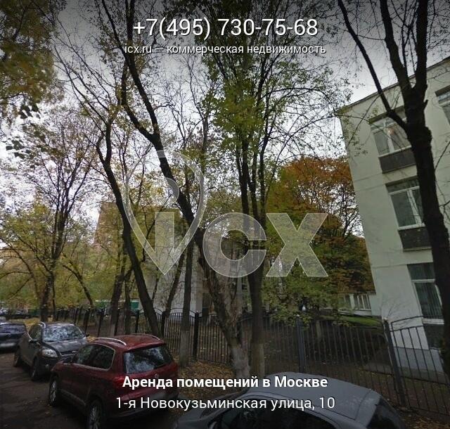 Поиск Коммерческой недвижимости Новокузьминская 4-я улица сайт поиска помещений под офис Гжельский переулок