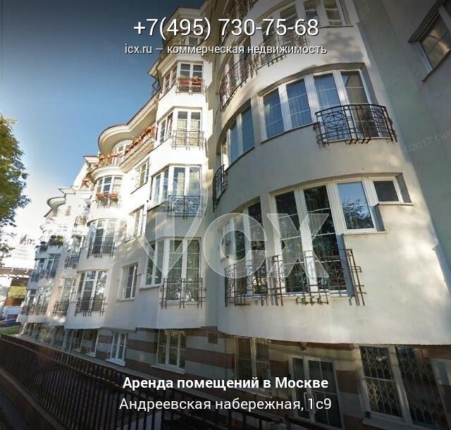 Аренда офисов андреевская наб продажа аренда коммерческой недвижимости московская область