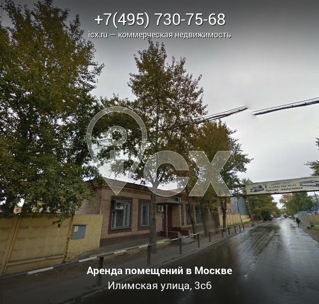 Аренда офисных помещений Илимская улица кутузов холл аренда офиса