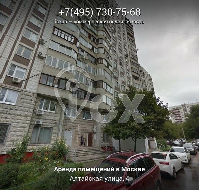 Снять офис в городе Москва Алтайская улица агентства коммерческая недвижимость