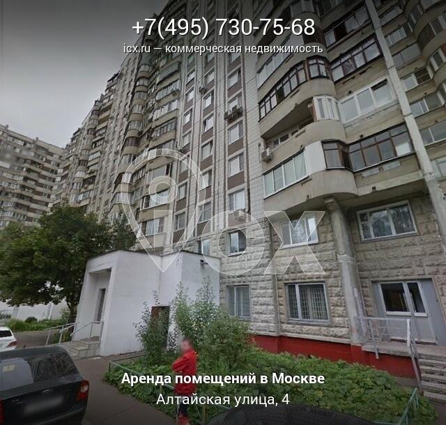 Аренда офиса Алтайская улица аренда офиса в районе дворца спорта
