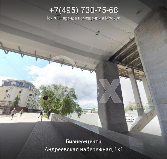 Аренда офисов андреевская набережная готовые офисные помещения Сверчков переулок