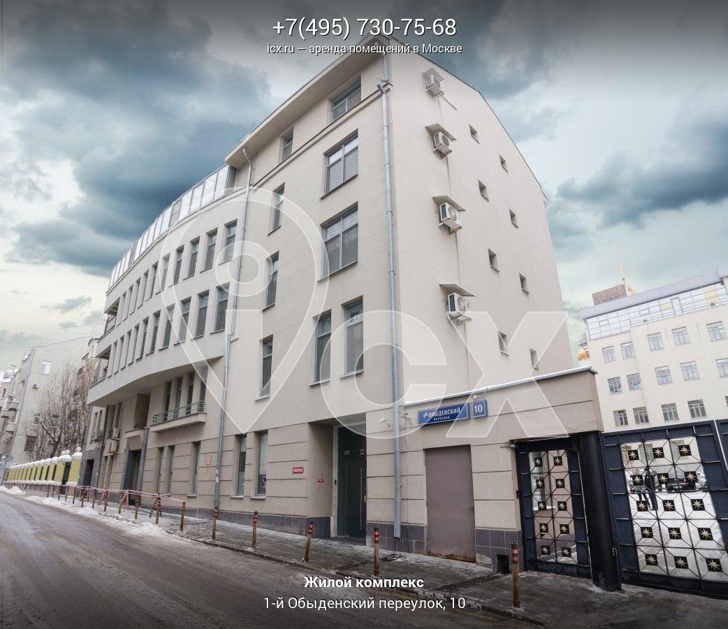 Арендовать помещение под офис Обыденский 1-й переулок зао ижбыттехника г.ижевск, ул.ленина, 142, аренда офисов