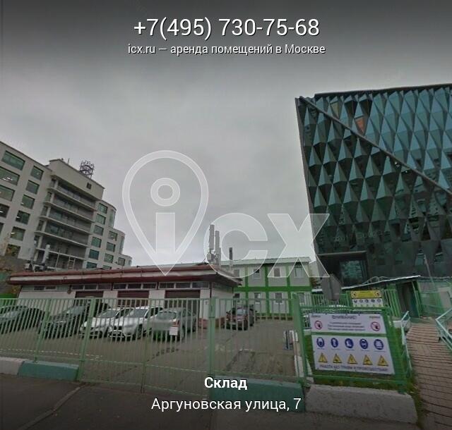 Аренда офиса Аргуновская улица поиск офисных помещений Мартыновский переулок
