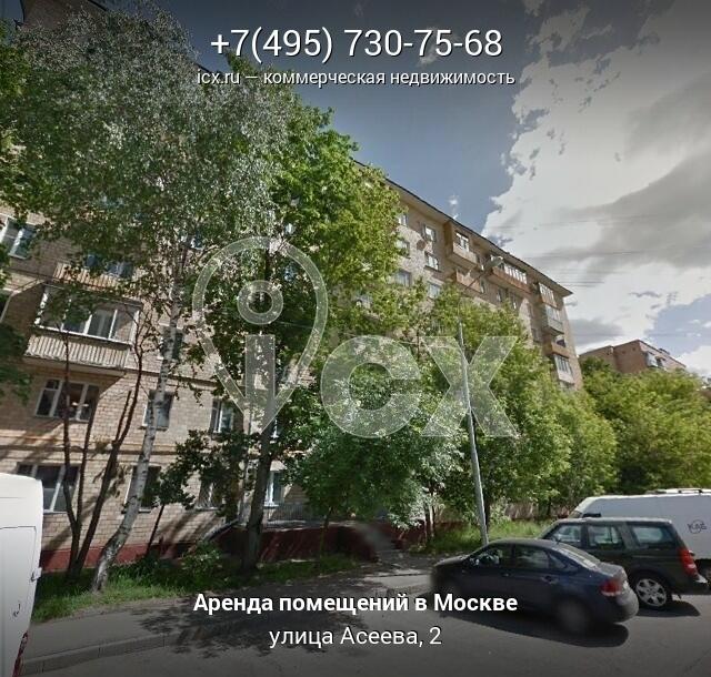 Поиск Коммерческой недвижимости Асеева улица сайт поиска помещений под офис Донская улица