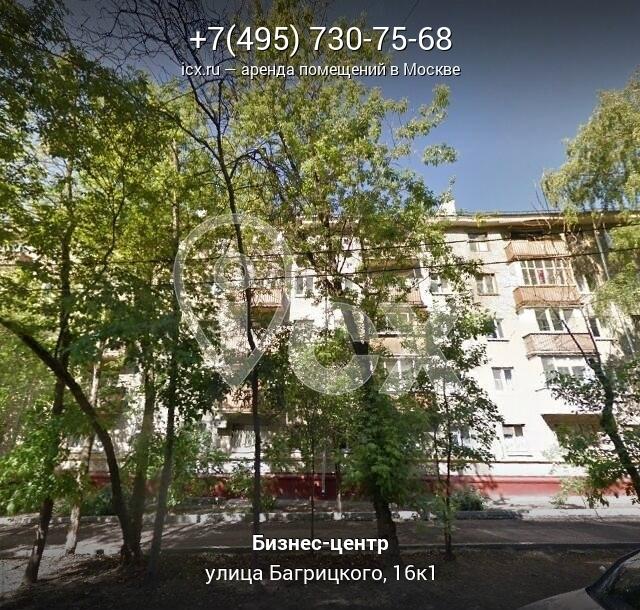 Снять помещение под офис Багрицкого улица аренда офисов в санкт петербурге без посредников