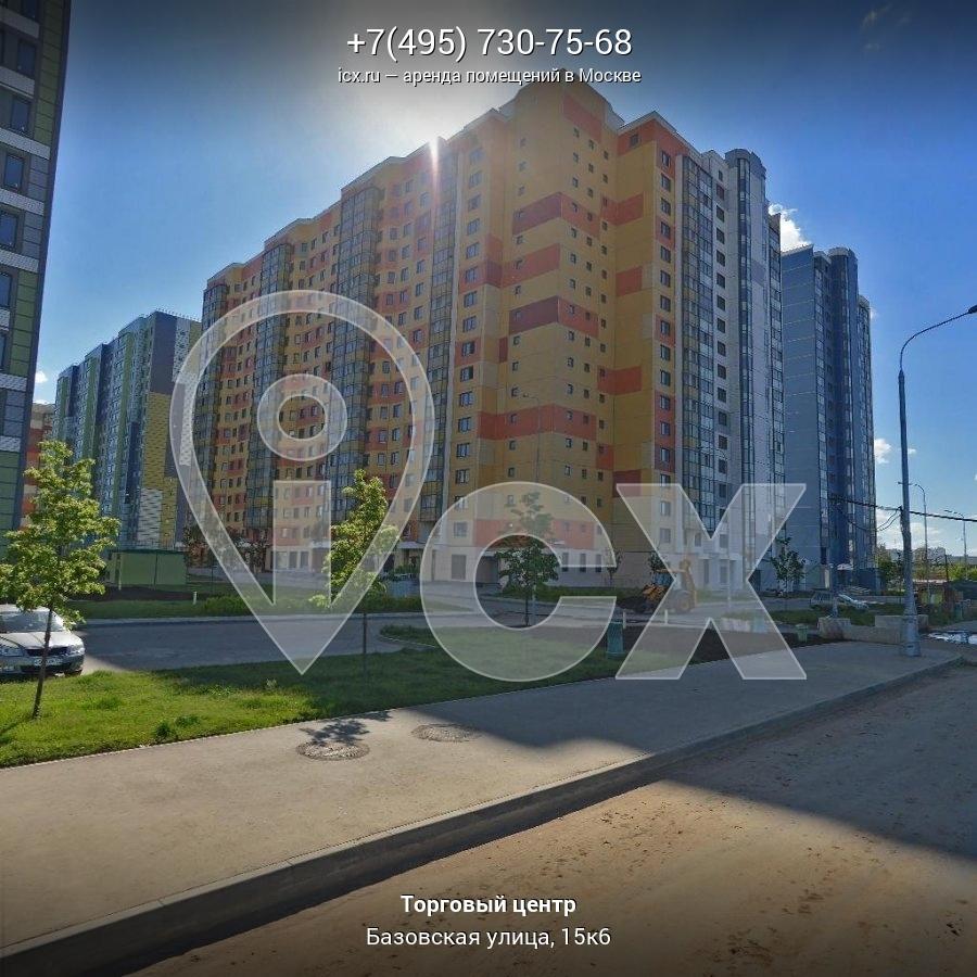 Аренда офисных помещений Базовская улица московский шелк аренда офиса