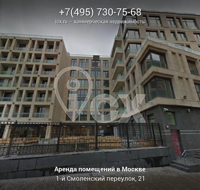 Коммерческая недвижимость Шломина проезд Арендовать помещение под офис Ладожская улица