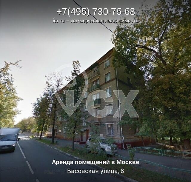 Поиск Коммерческой недвижимости Басовская улица сайт поиска помещений под офис Алма-Атинская