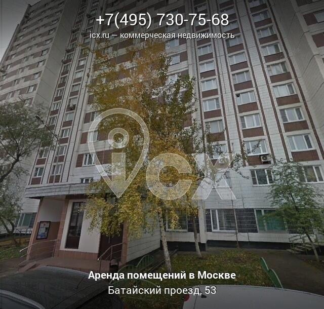 Аренда коммерческой недвижимости Батайский проезд агенство недвижимости москва аренда коммерческой недвижимости москва