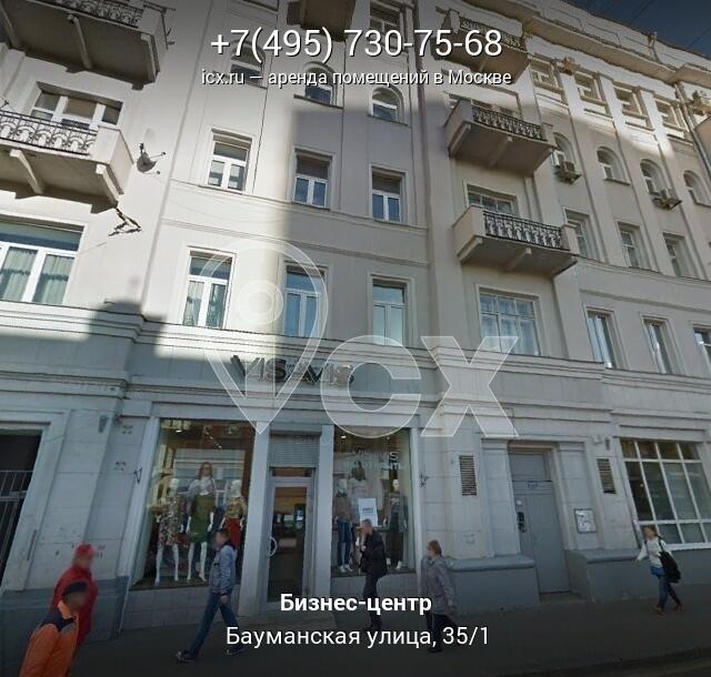 Аренда офиса 35 кв Елоховский проезд снять помещение под офис Красносельский 4-й переулок