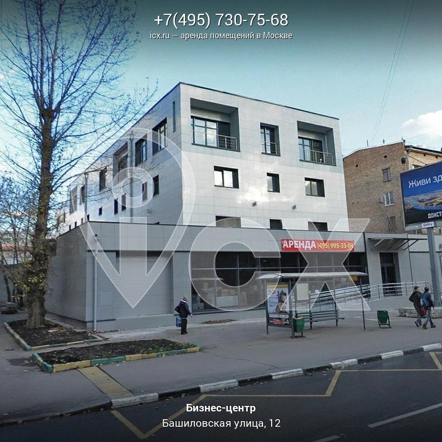 Арендовать офис Башиловская улица Арендовать помещение под офис Волжский Бульвар 95-й квартал