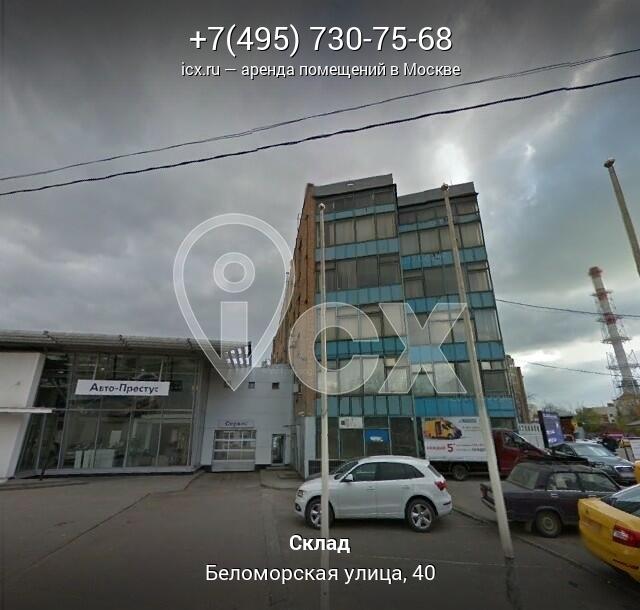 Снять офис в городе Москва Беломорская улица Аренда офиса 60 кв Лукинская улица