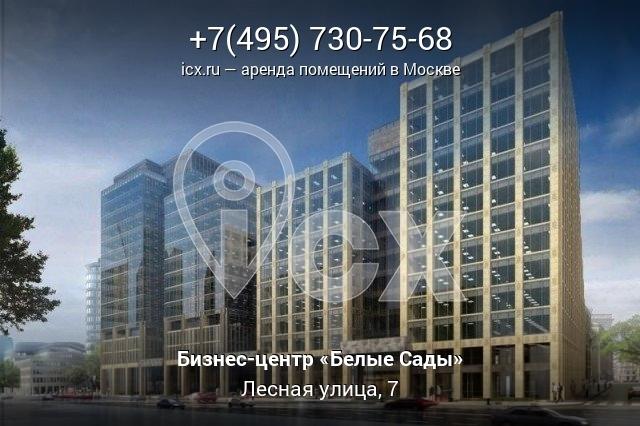 Аренда офиса Новые Сады 7-я улица ставки аренды коммерческой недвижимости в санкт петербурге