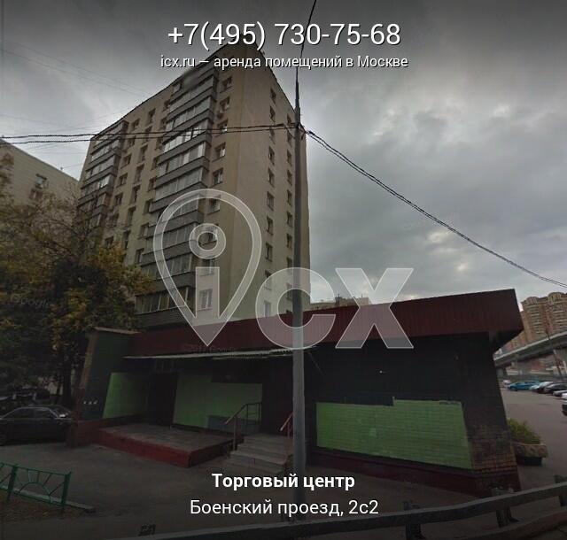 Аренда офиса 7 кв Боенский проезд Аренда офисов от собственника Лазенки 4-я улица