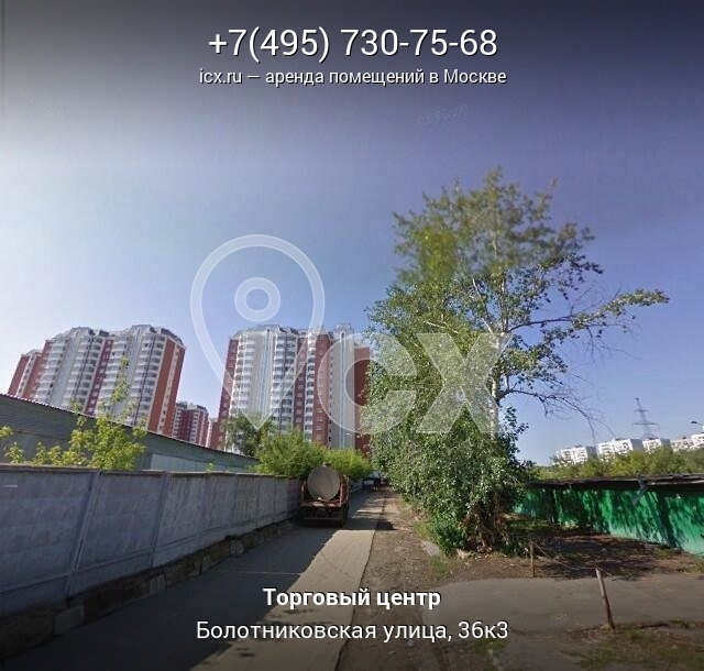 Аренда офисов от собственника Болотниковская улица Арендовать помещение под офис Предтеченский Верхний переулок