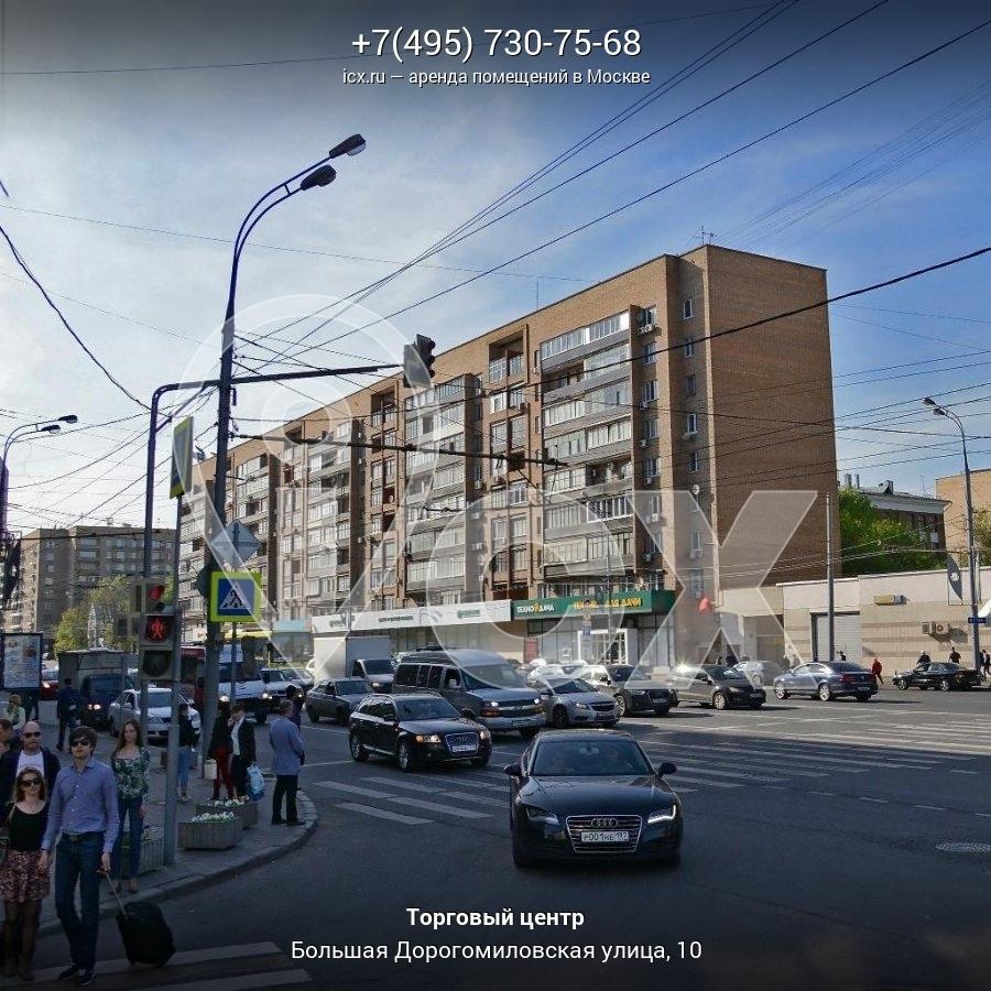 Офисные помещения Дорогомиловская Большая улица аренда коммерческой недвижимости васильцовский стан