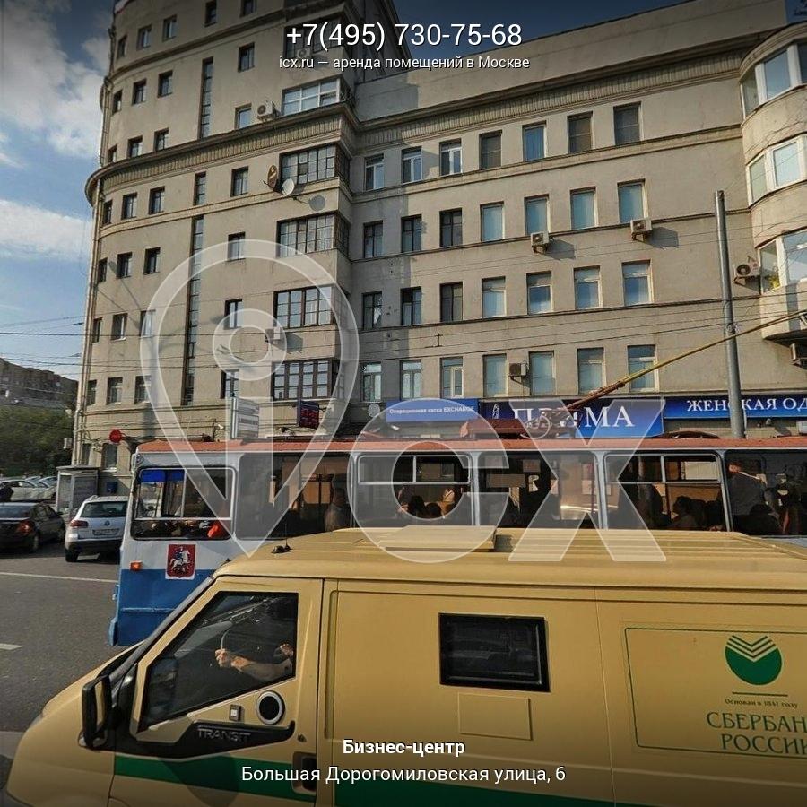 Большая дорогомиловская улица аренда офиса казань аренда офиса кошевого 6