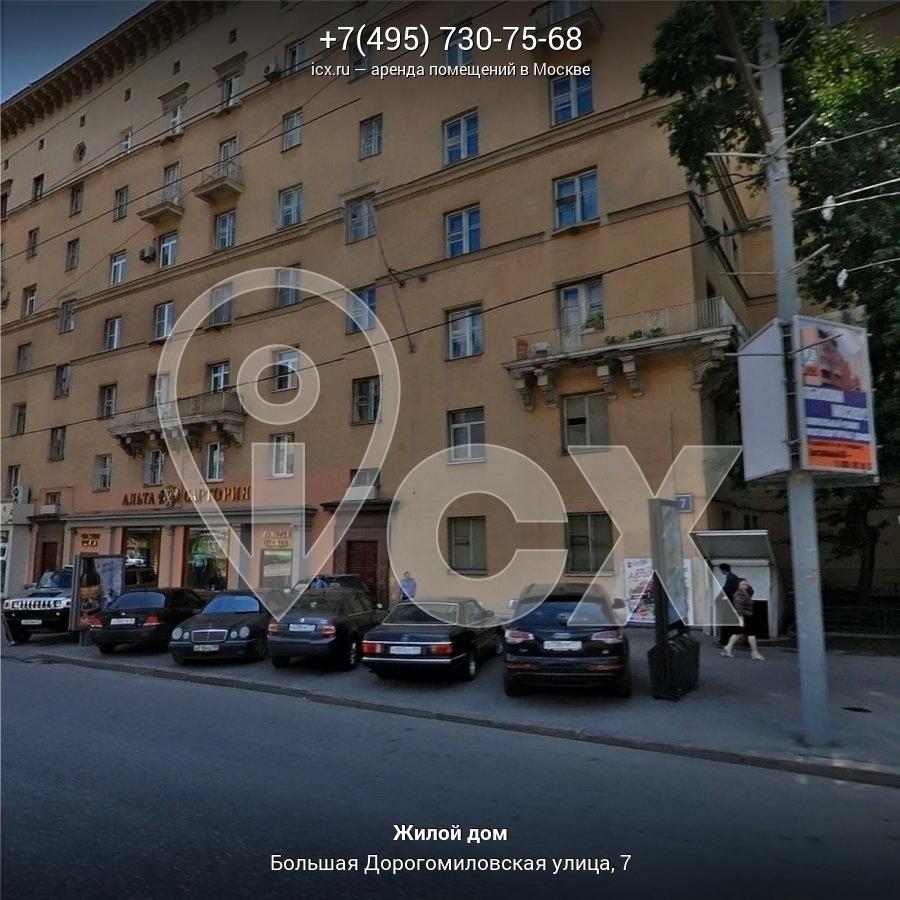 Поиск помещения под офис Дорогомиловская Большая улица подбор коммерческой недвижимости услуги