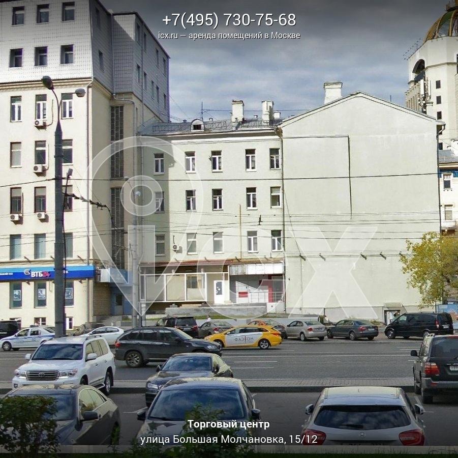 Аренда офиса Молчановка Большая улица домофонд недвижимость коммерческая пермь