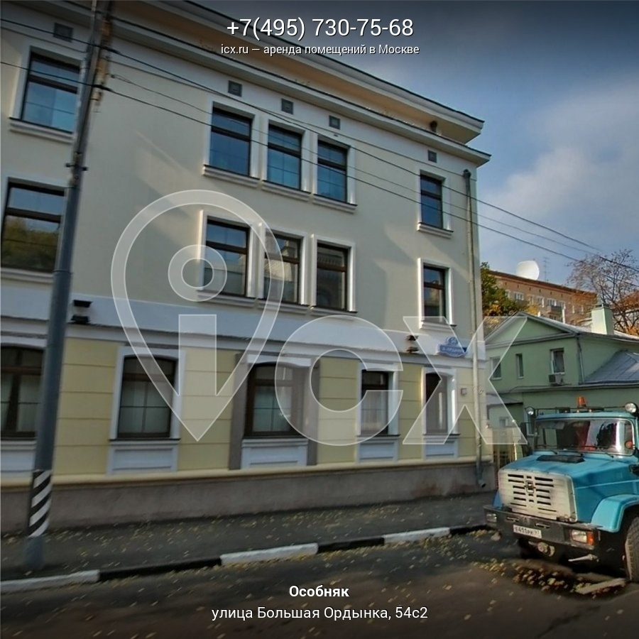 Аренда офиса 20 кв Щетининский переулок аренда коммерческой недвижимости Зорге
