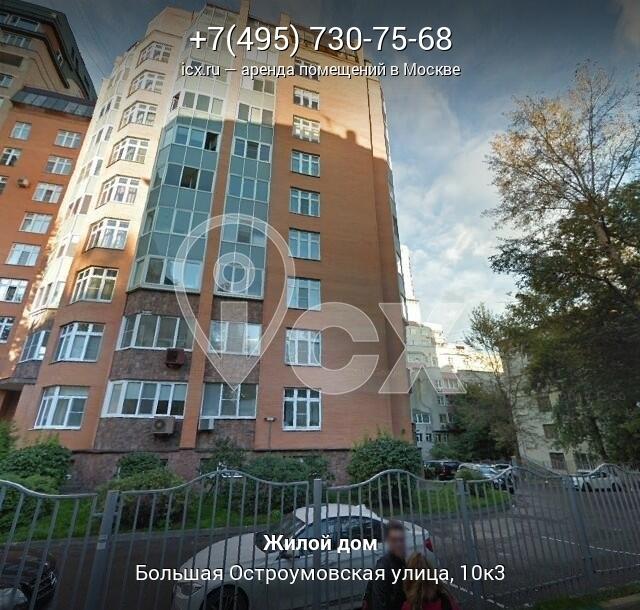 Офисные помещения Остроумовская Большая улица офисные помещения Лихачевский 3-й переулок