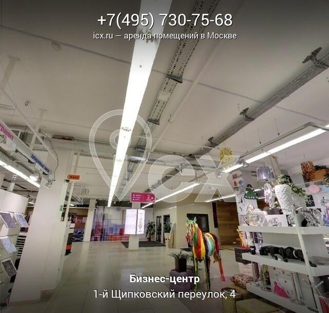Аренда офиса 7 кв Щипковский 1-й переулок Аренда офиса 50 кв Шелапутинский переулок