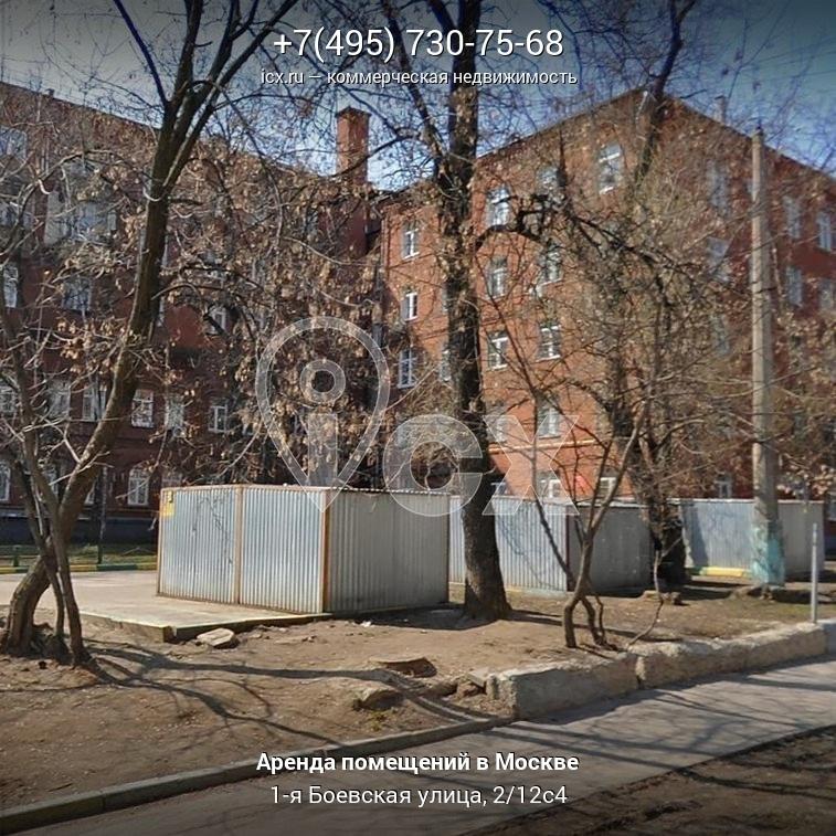 купить коммерческую недвижимость пермский край