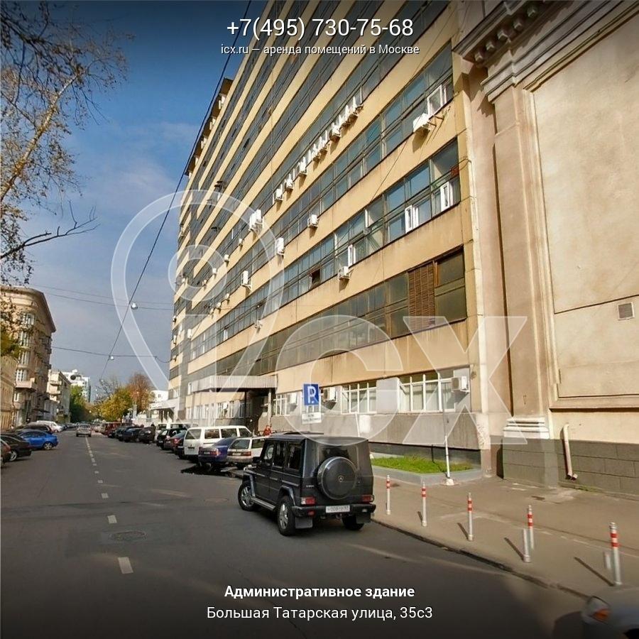 Готовые офисные помещения Татарская Большая улица аренда офиса в москве 15 м кв