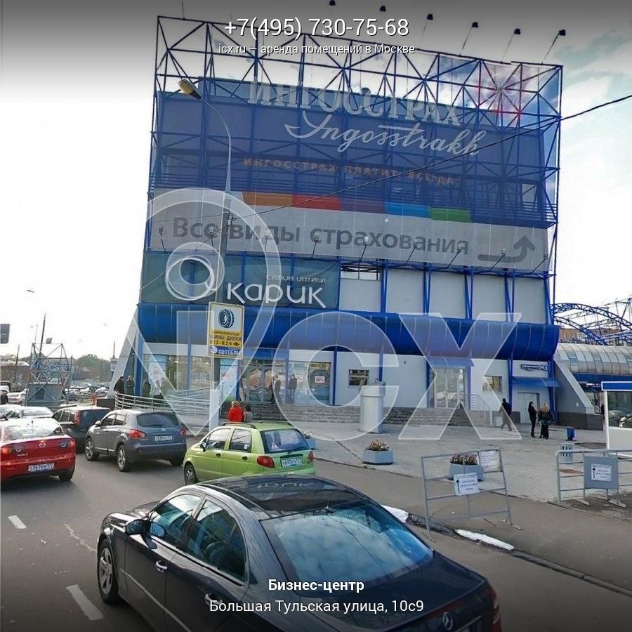 Аренда офиса ингосстрах тульская снять в аренду офис Люберецкий 2-й проезд