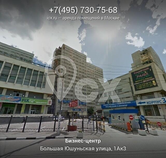Снять помещение под офис Юшуньская Большая улица аренда офиса от 2500 до 4500р м год